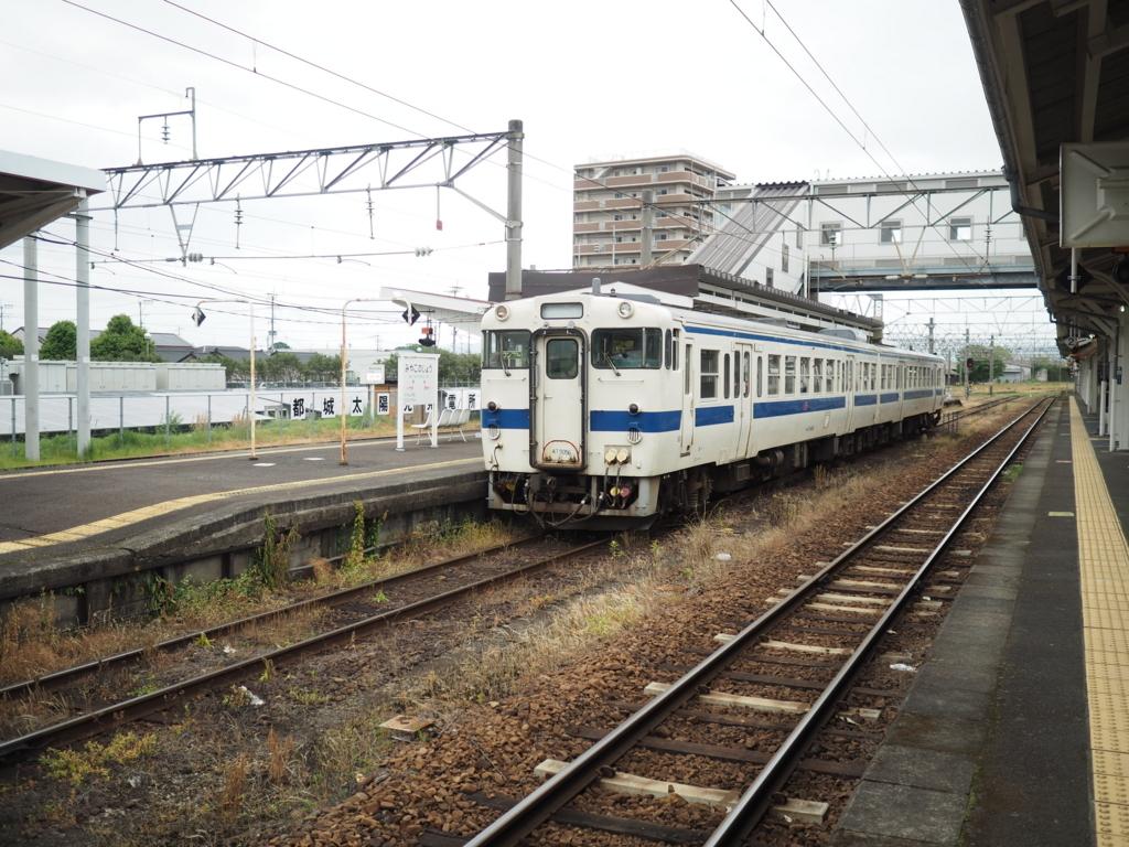 f:id:yukisigekuni:20171021234631j:plain