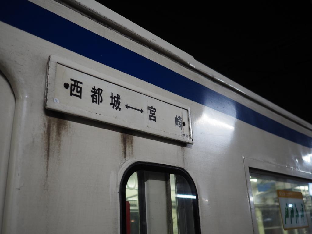 f:id:yukisigekuni:20171022000846j:plain