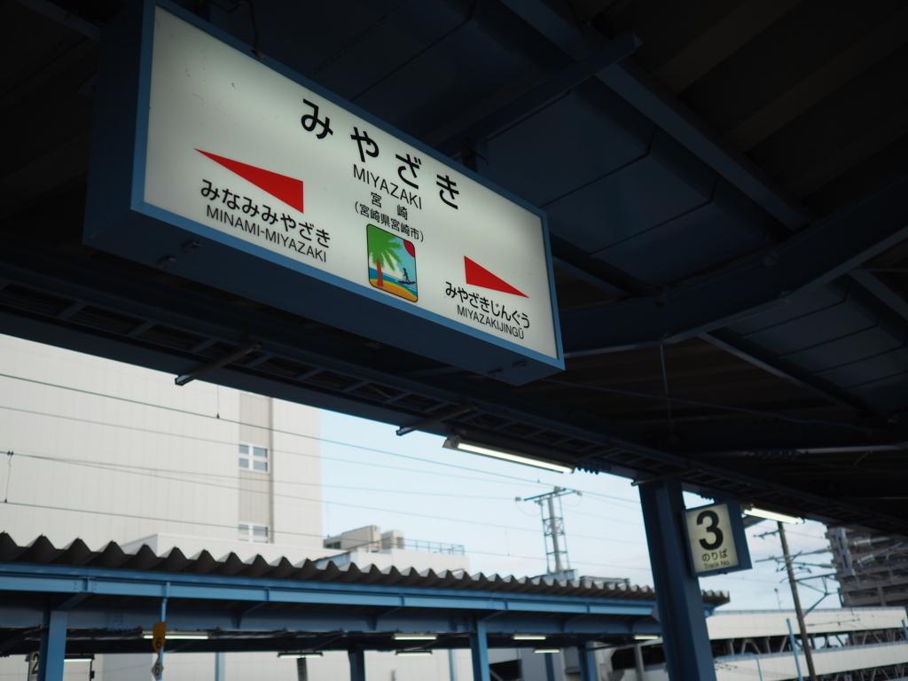 f:id:yukisigekuni:20171022214804j:plain