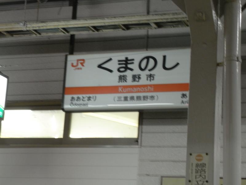 f:id:yukisigekuni:20171029154806j:plain