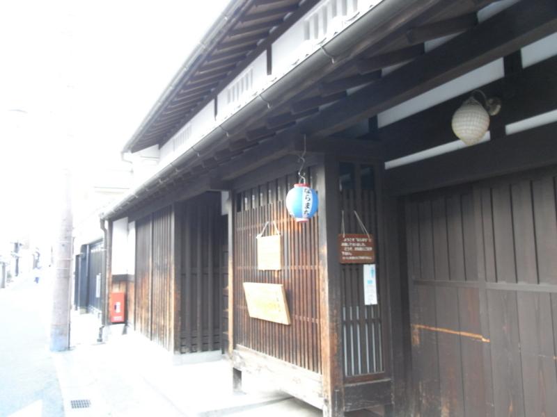 f:id:yukisigekuni:20171029154817j:plain