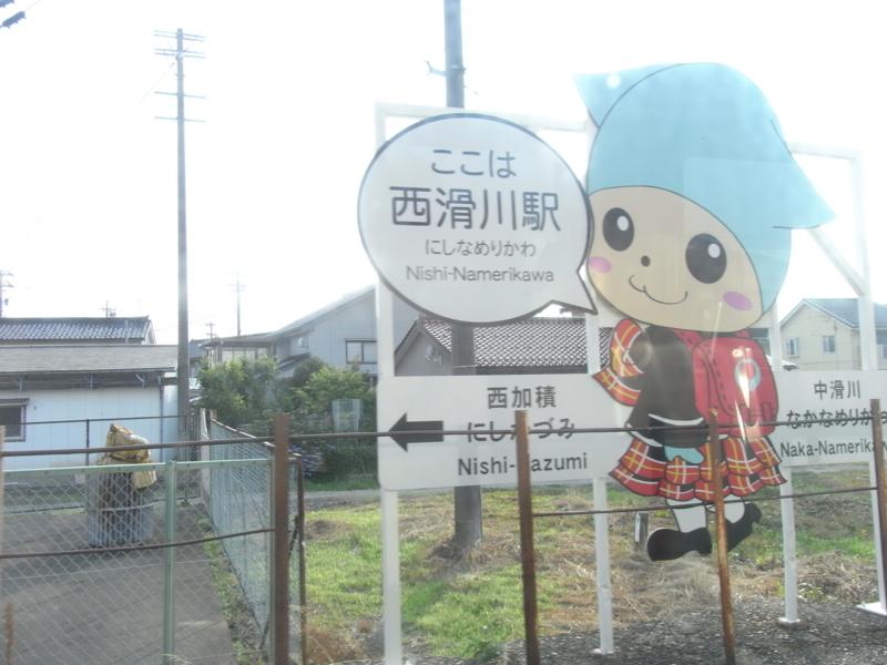 f:id:yukisigekuni:20171029154823j:plain
