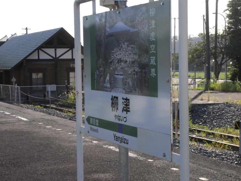 f:id:yukisigekuni:20171029164439j:plain