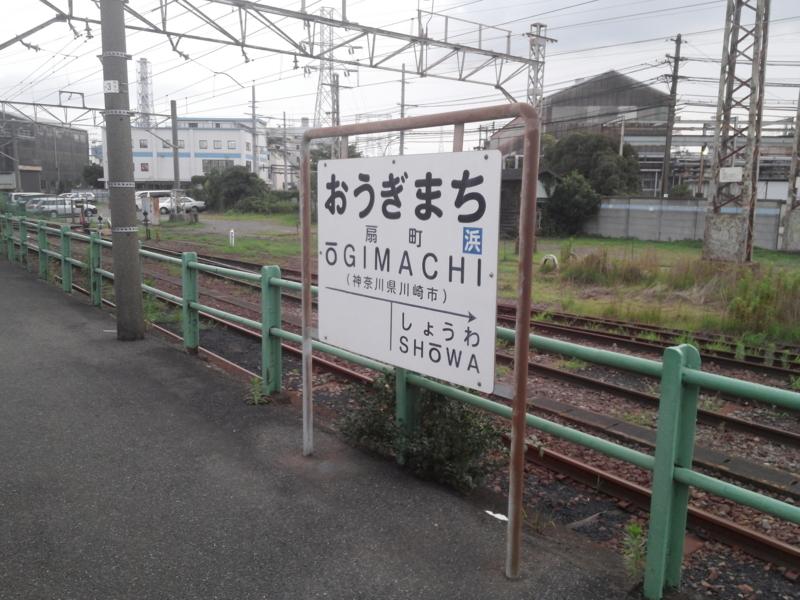 f:id:yukisigekuni:20171029165447j:plain