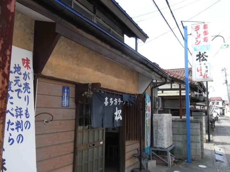f:id:yukisigekuni:20171029165506j:plain