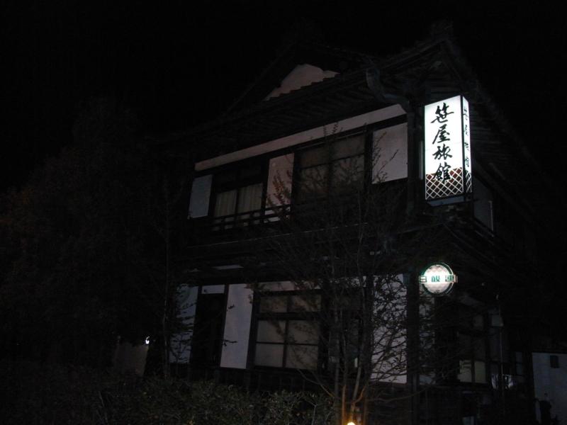 f:id:yukisigekuni:20171029165508j:plain