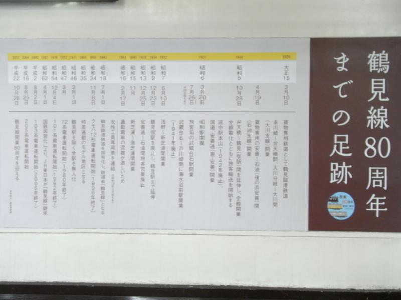 f:id:yukisigekuni:20171029204834j:plain
