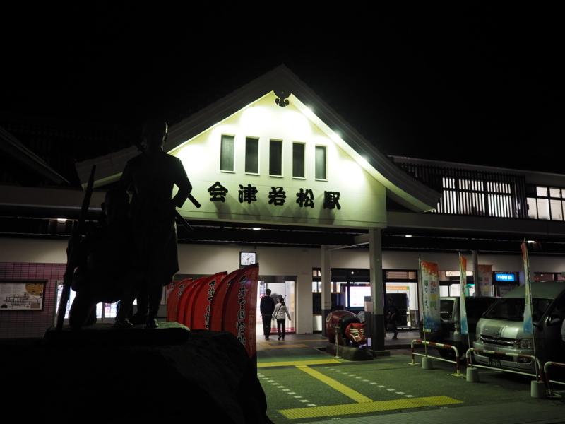 f:id:yukisigekuni:20171105122520j:plain