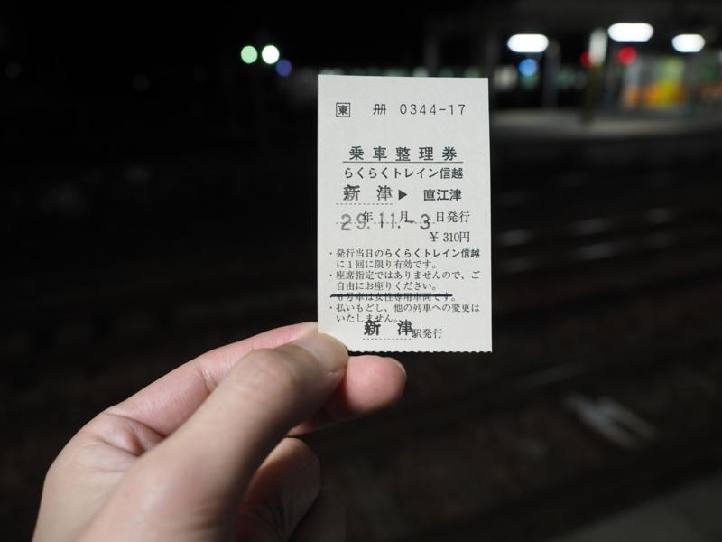 f:id:yukisigekuni:20171105123030j:plain