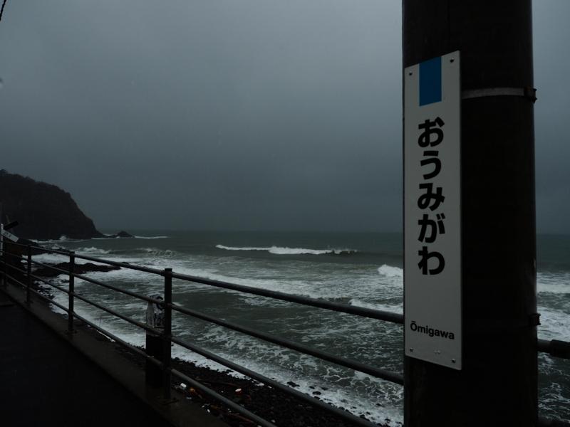 f:id:yukisigekuni:20171105123323j:plain
