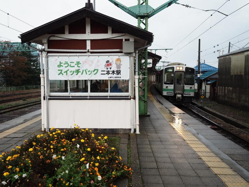f:id:yukisigekuni:20171105124201j:plain