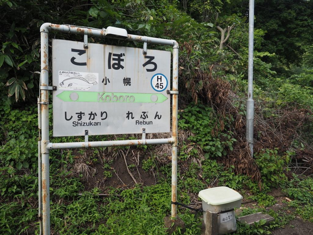 f:id:yukisigekuni:20171111223103j:plain