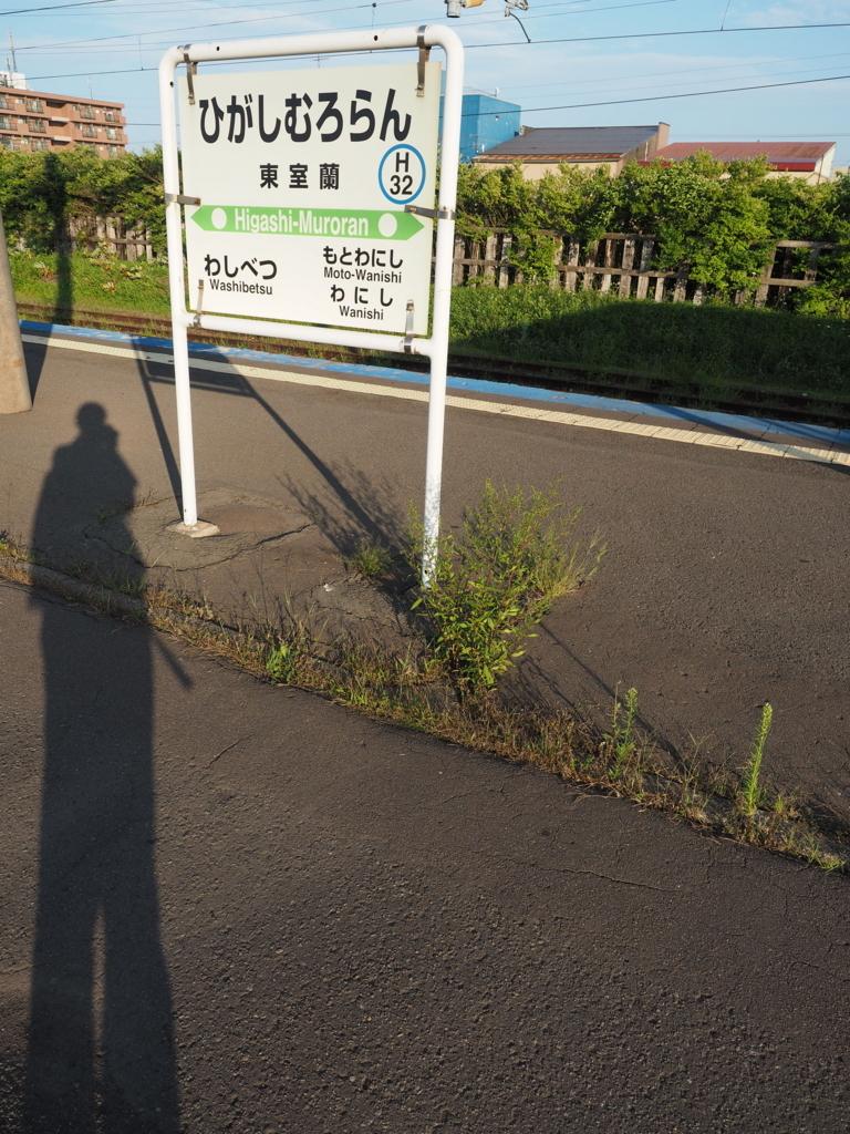 f:id:yukisigekuni:20171111223203j:plain