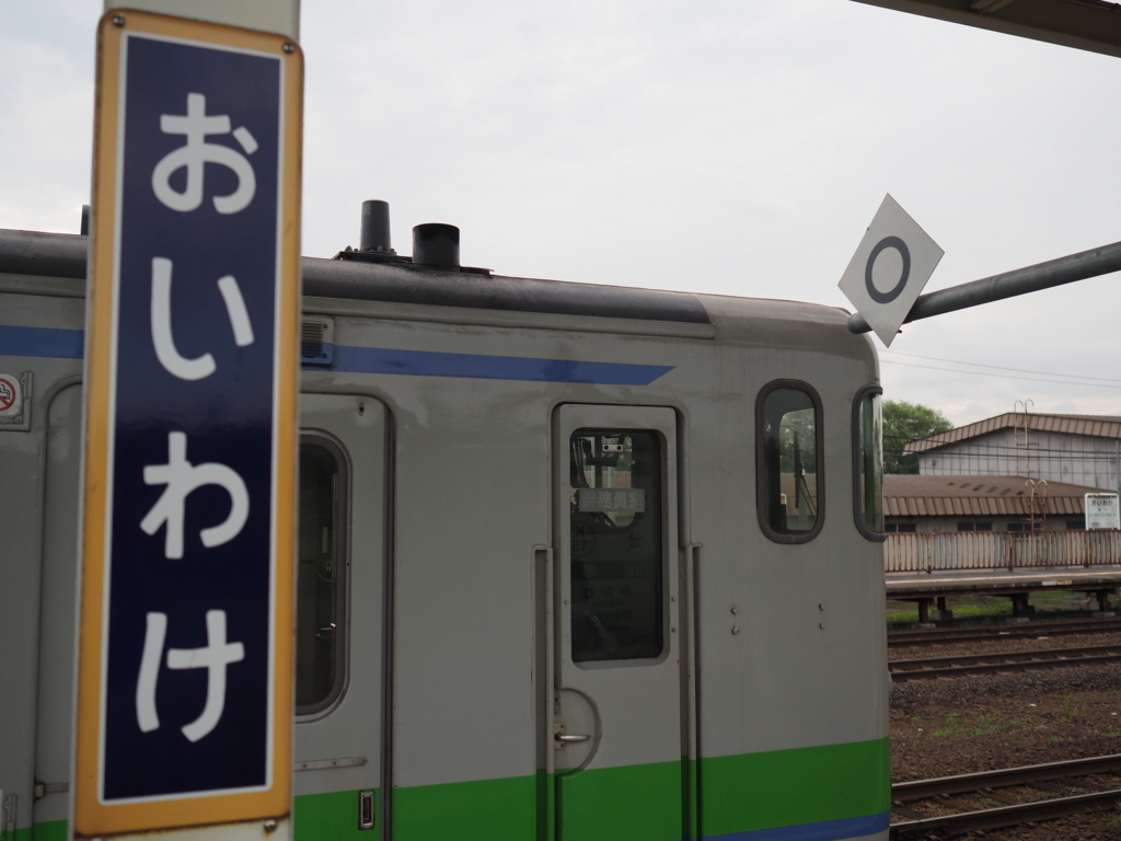 f:id:yukisigekuni:20171111234430j:plain