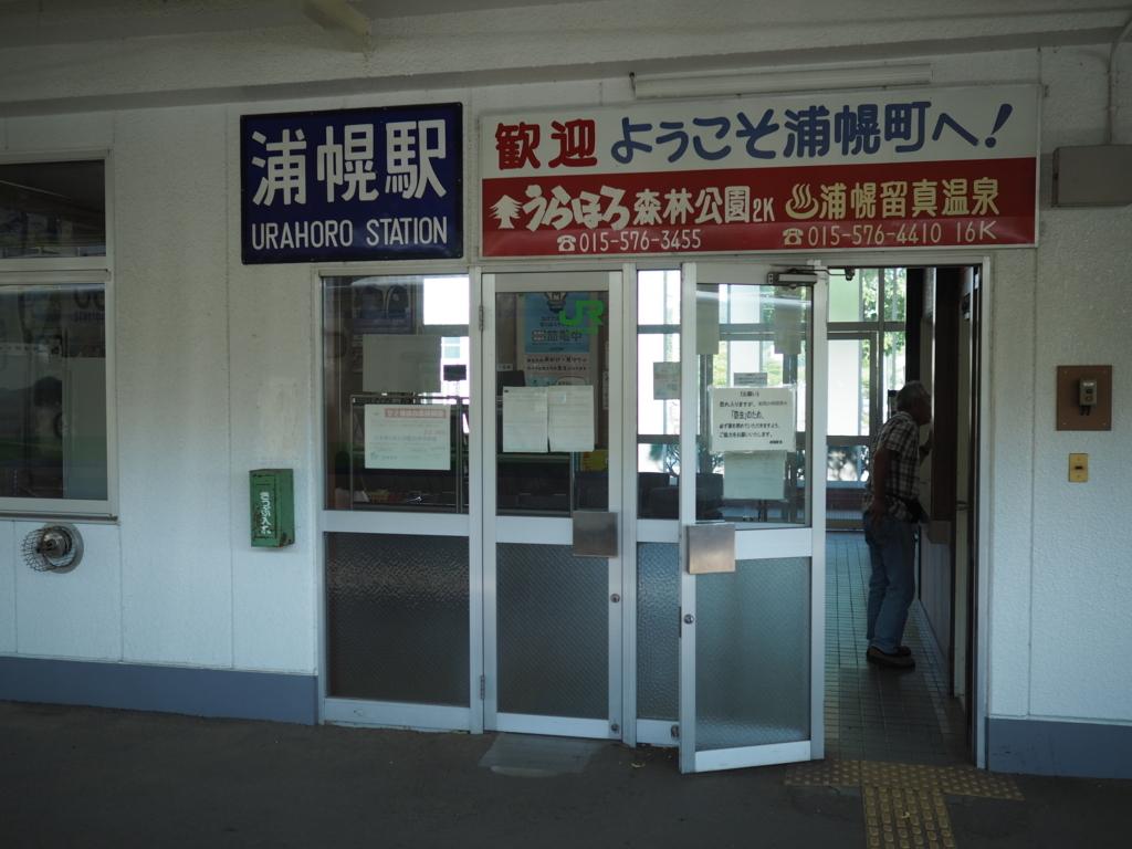 f:id:yukisigekuni:20171112011746j:plain