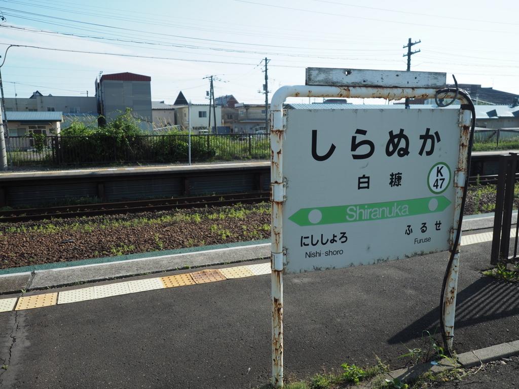 f:id:yukisigekuni:20171112014705j:plain