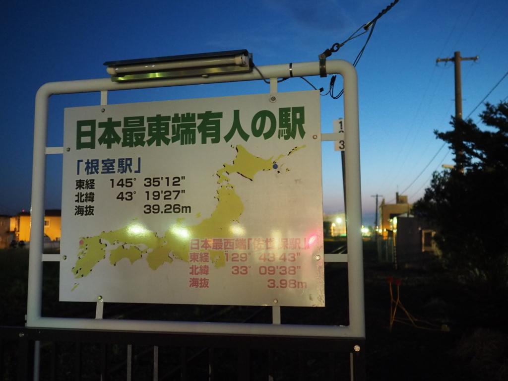 f:id:yukisigekuni:20171112021826j:plain