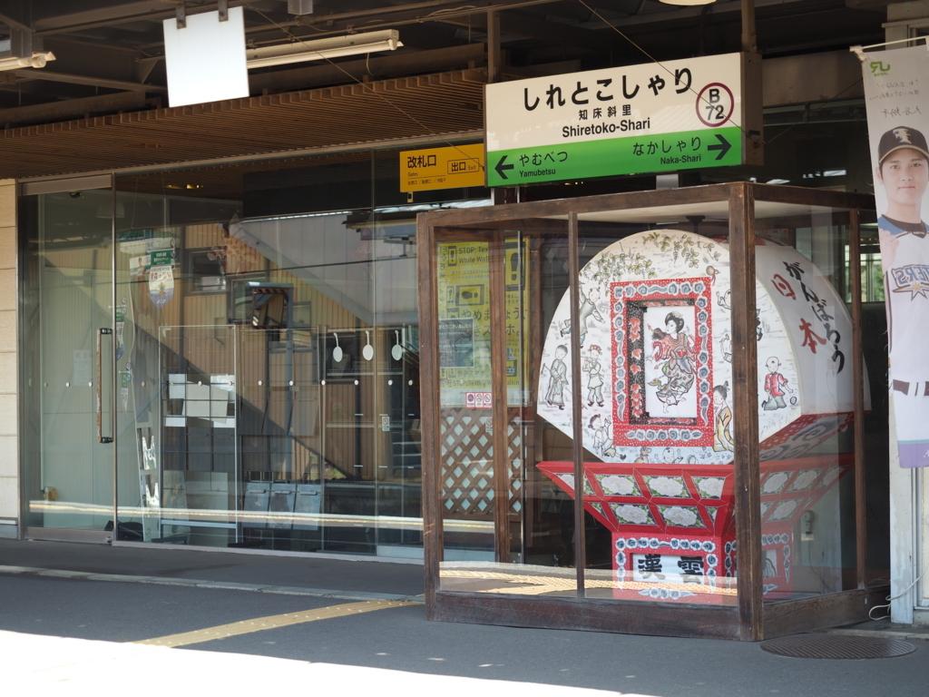 f:id:yukisigekuni:20171112114854j:plain