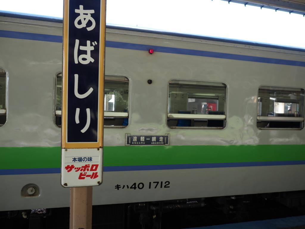 f:id:yukisigekuni:20171112115727j:plain