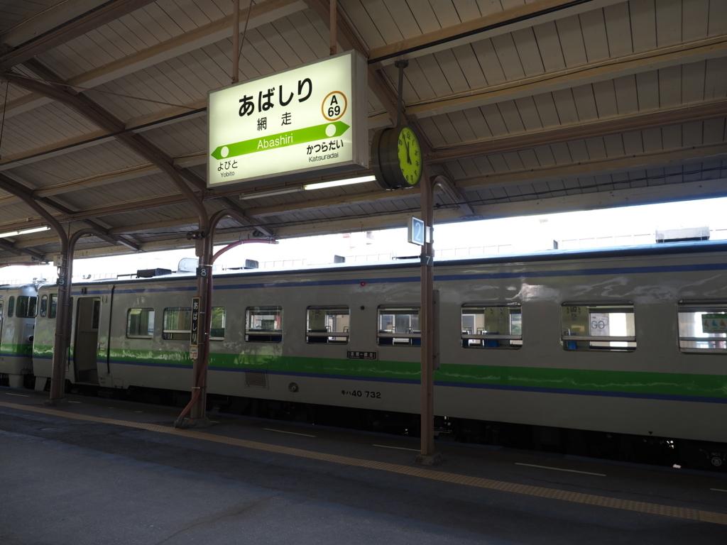 f:id:yukisigekuni:20171112191018j:plain