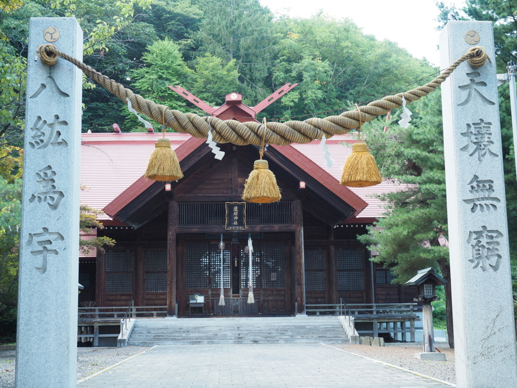 f:id:yukisigekuni:20171112191301j:plain