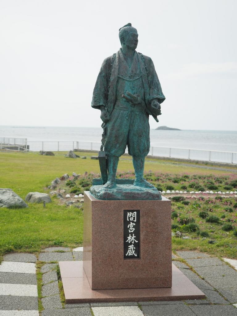 f:id:yukisigekuni:20171112235004j:plain