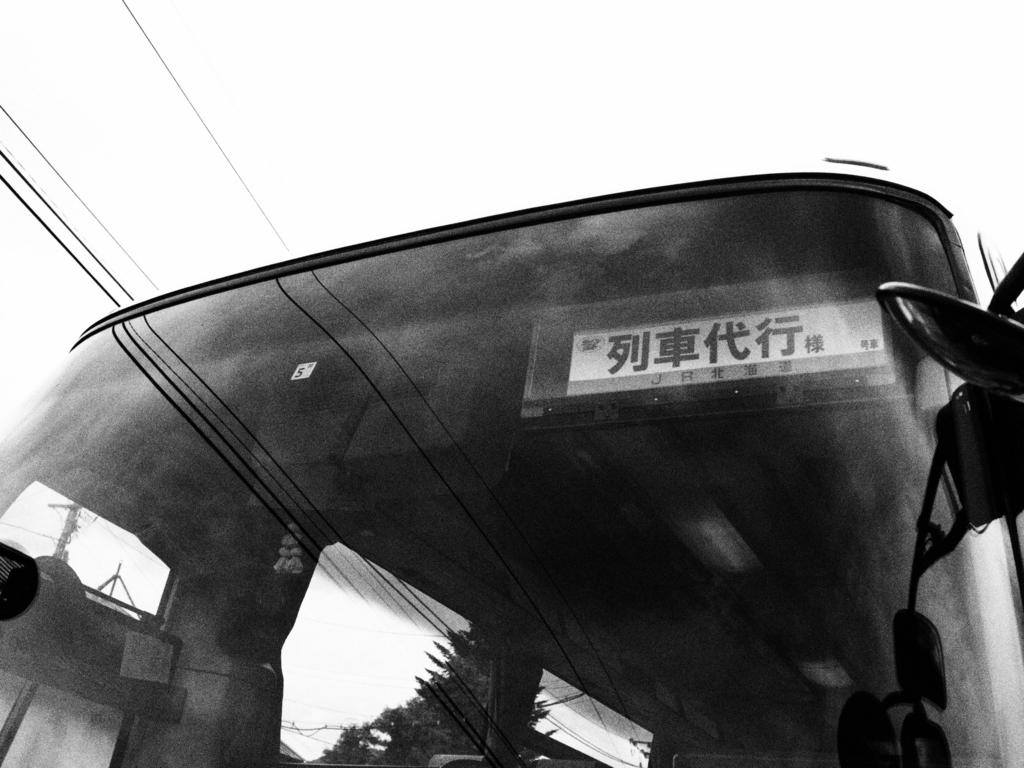 f:id:yukisigekuni:20171115234425j:plain