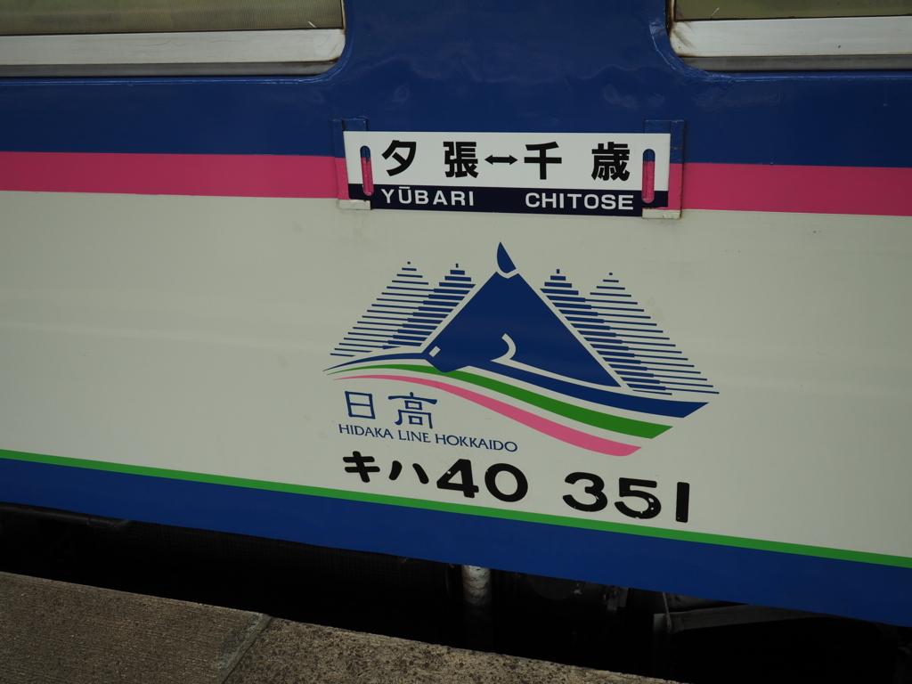 f:id:yukisigekuni:20171201221052j:plain