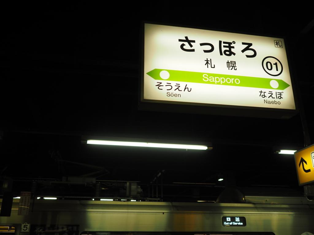 f:id:yukisigekuni:20171201221144j:plain