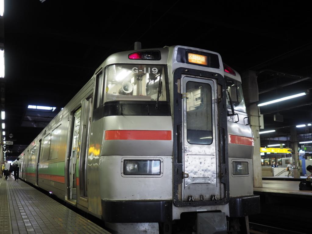 f:id:yukisigekuni:20171201222810j:plain