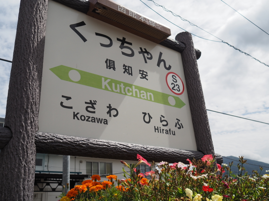 f:id:yukisigekuni:20171201222923j:plain