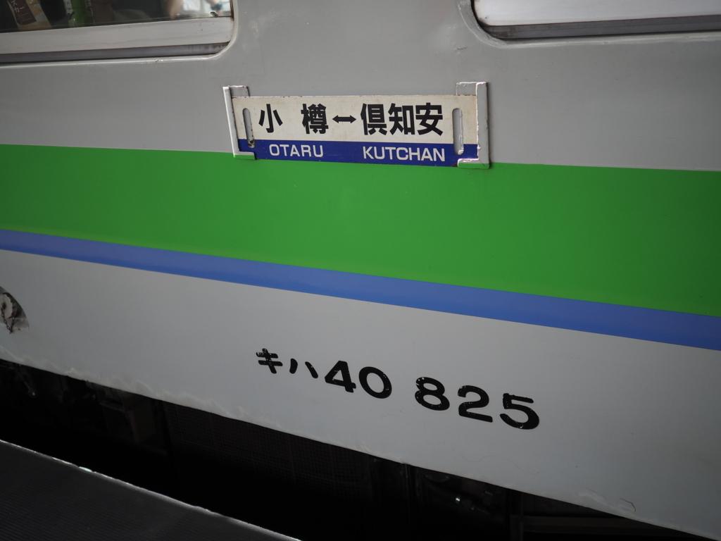 f:id:yukisigekuni:20171201223910j:plain