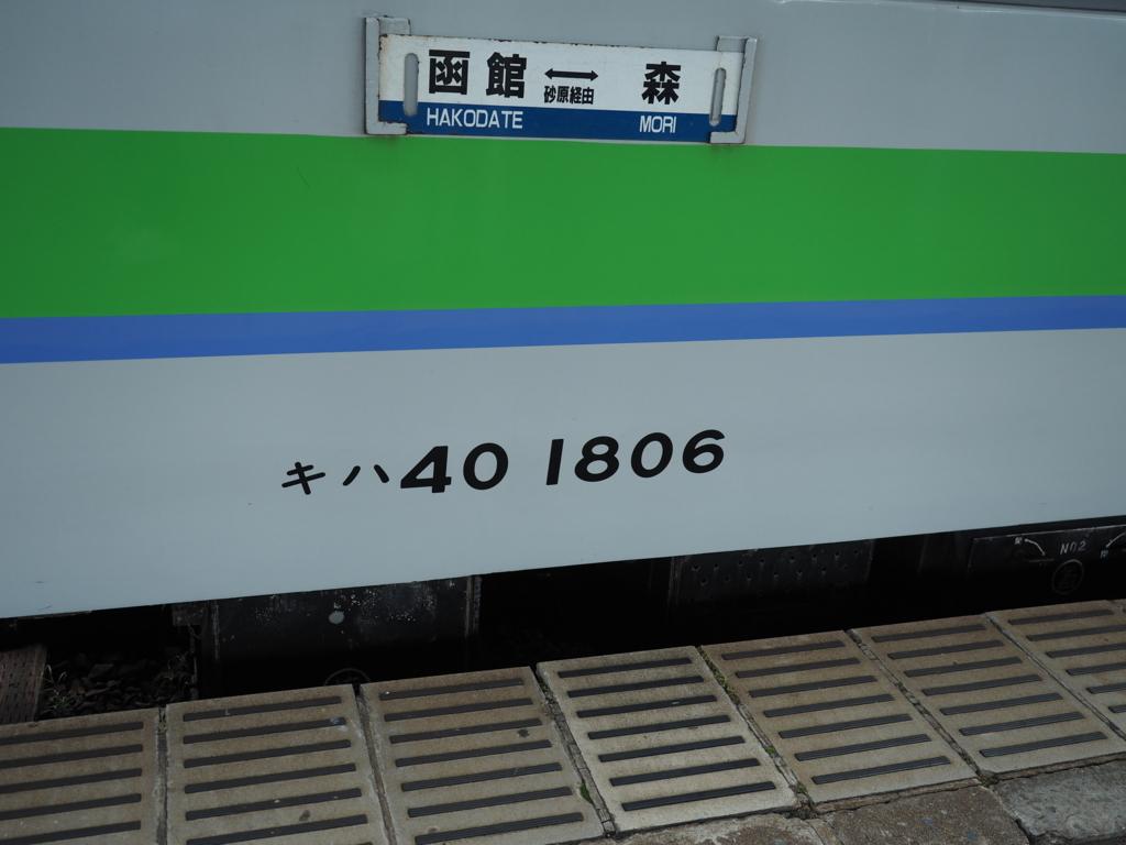 f:id:yukisigekuni:20171201224307j:plain