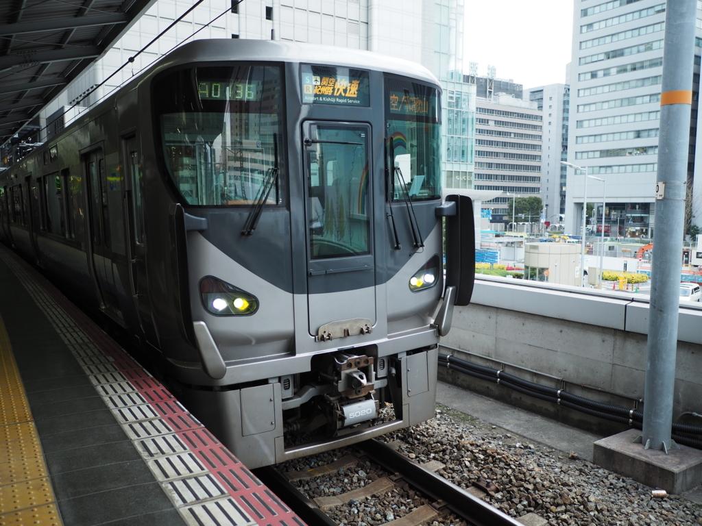 f:id:yukisigekuni:20180104173451j:plain