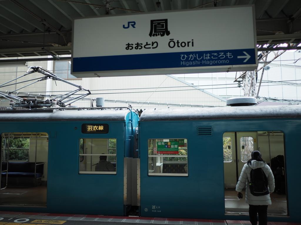 f:id:yukisigekuni:20180104173517j:plain