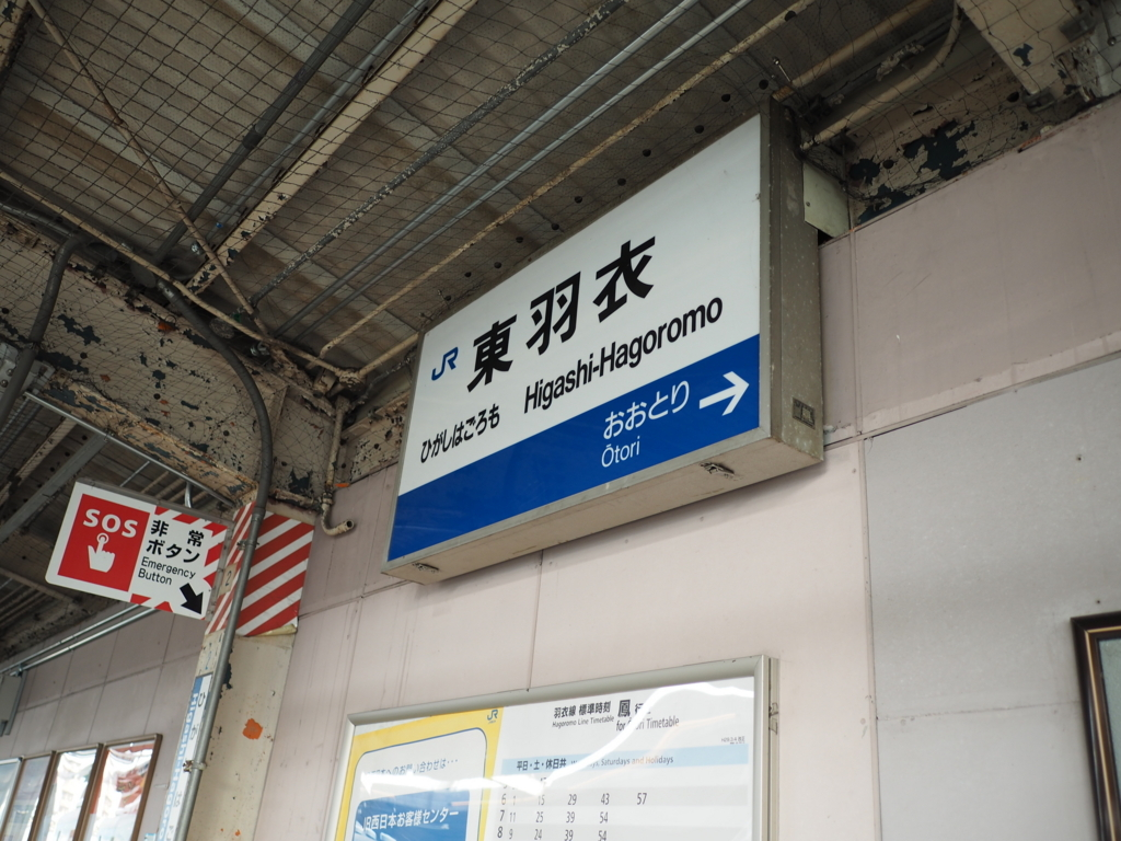 f:id:yukisigekuni:20180104173739j:plain