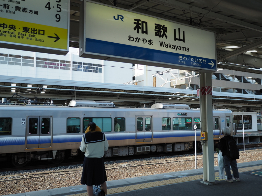 f:id:yukisigekuni:20180104173806j:plain