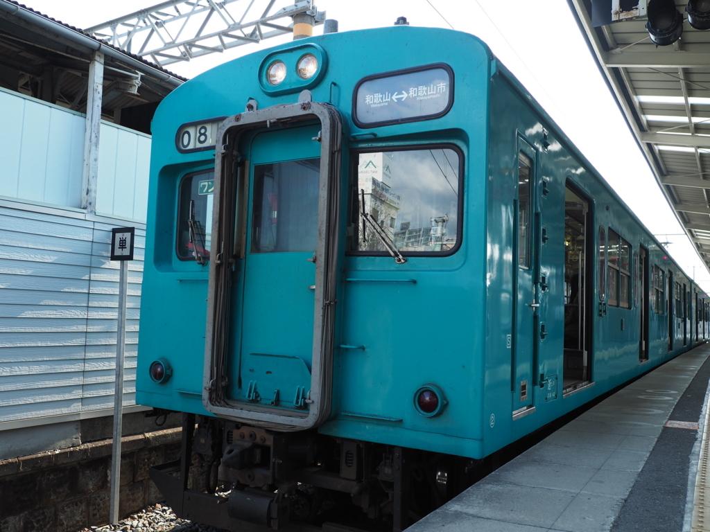 f:id:yukisigekuni:20180104173918j:plain