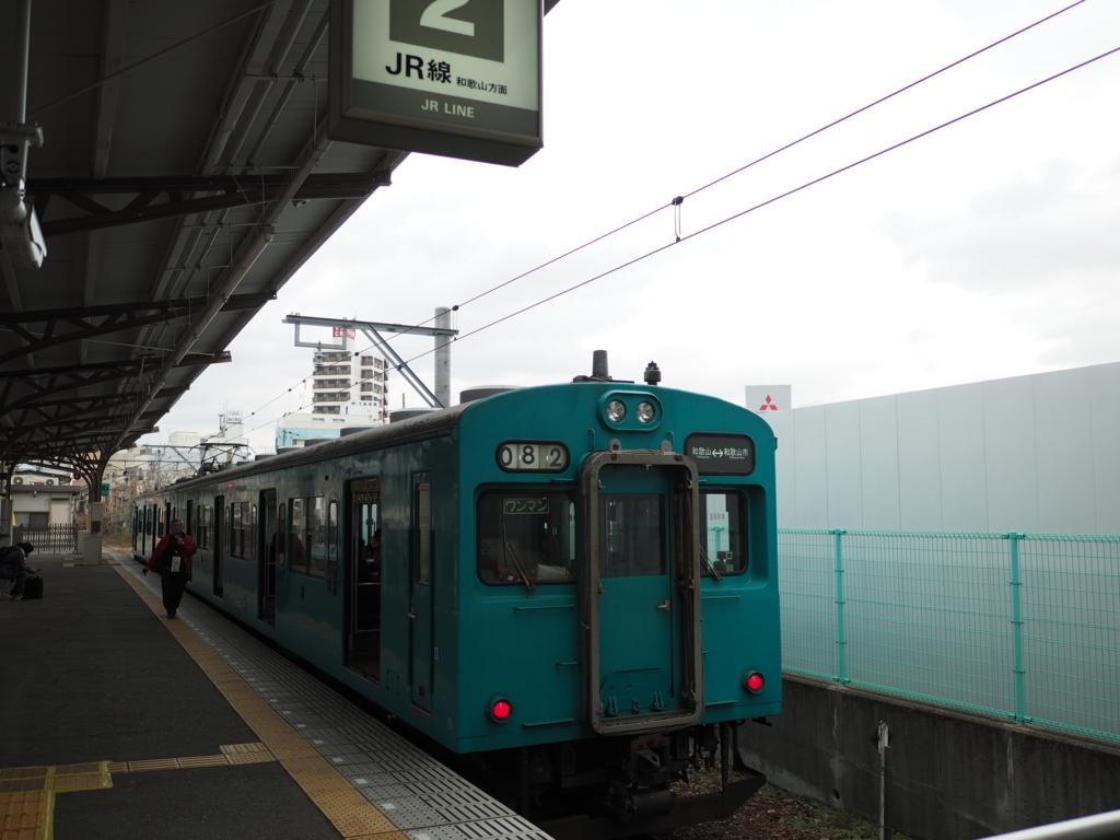 f:id:yukisigekuni:20180104174029j:plain