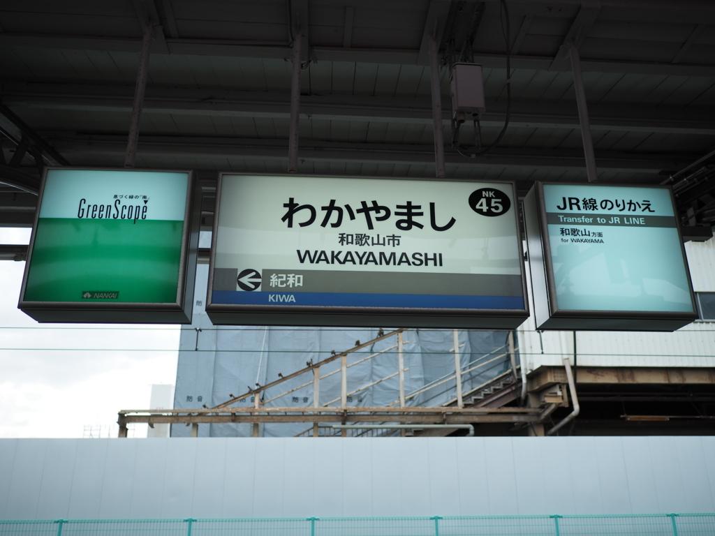 f:id:yukisigekuni:20180104174448j:plain
