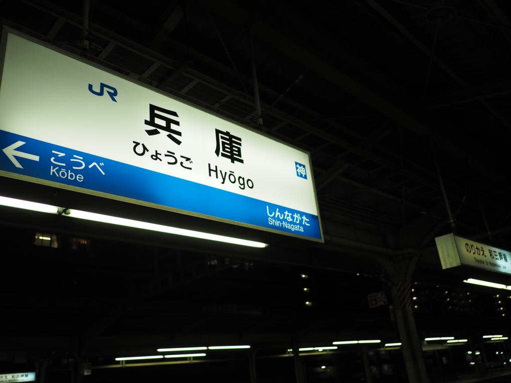 f:id:yukisigekuni:20180104174846j:plain