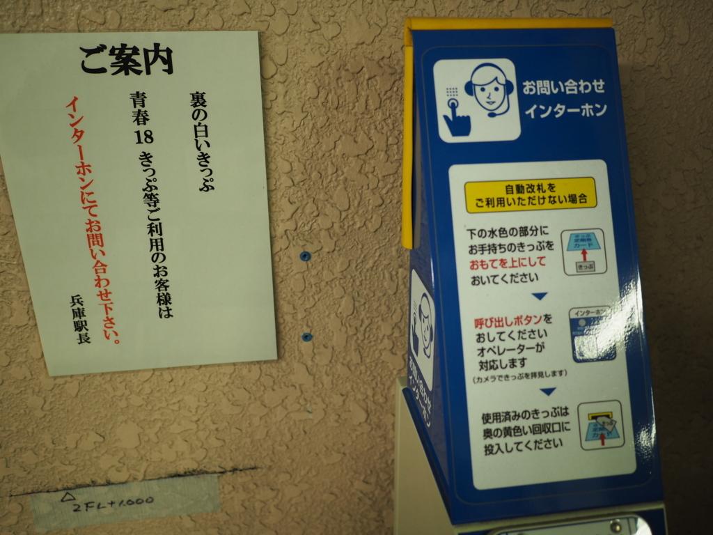 f:id:yukisigekuni:20180104175011j:plain
