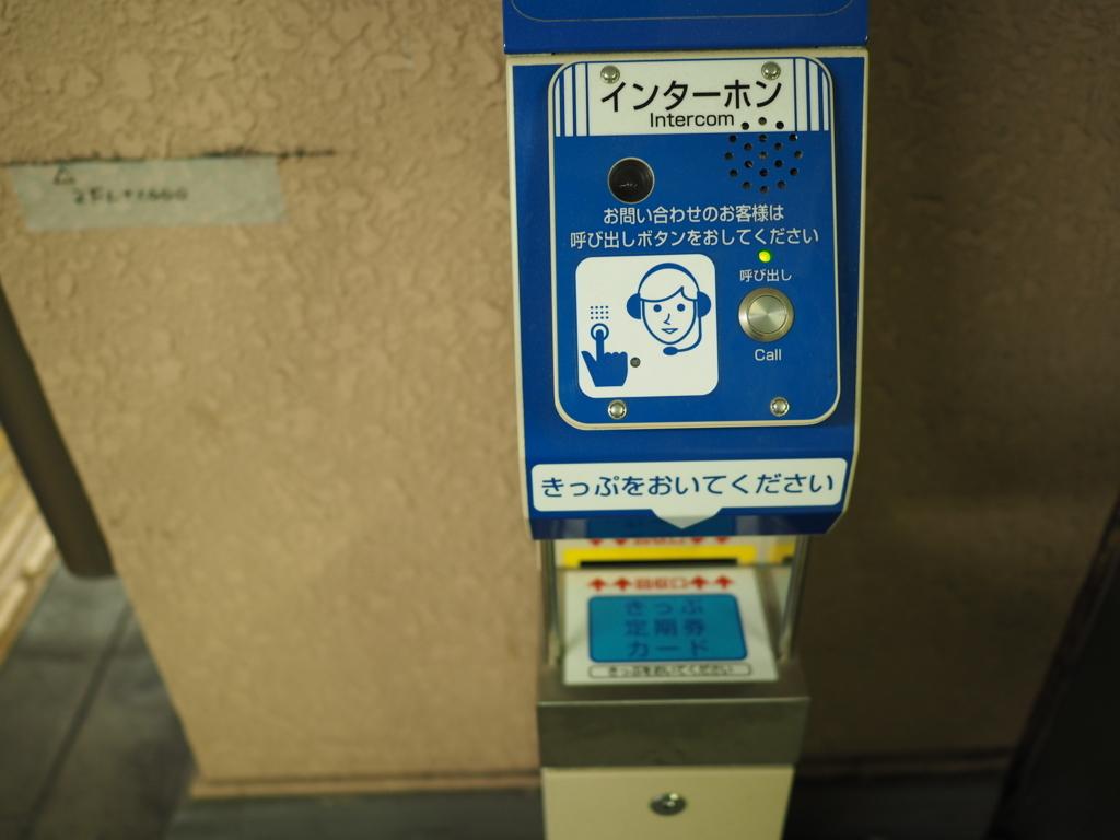 f:id:yukisigekuni:20180104175031j:plain