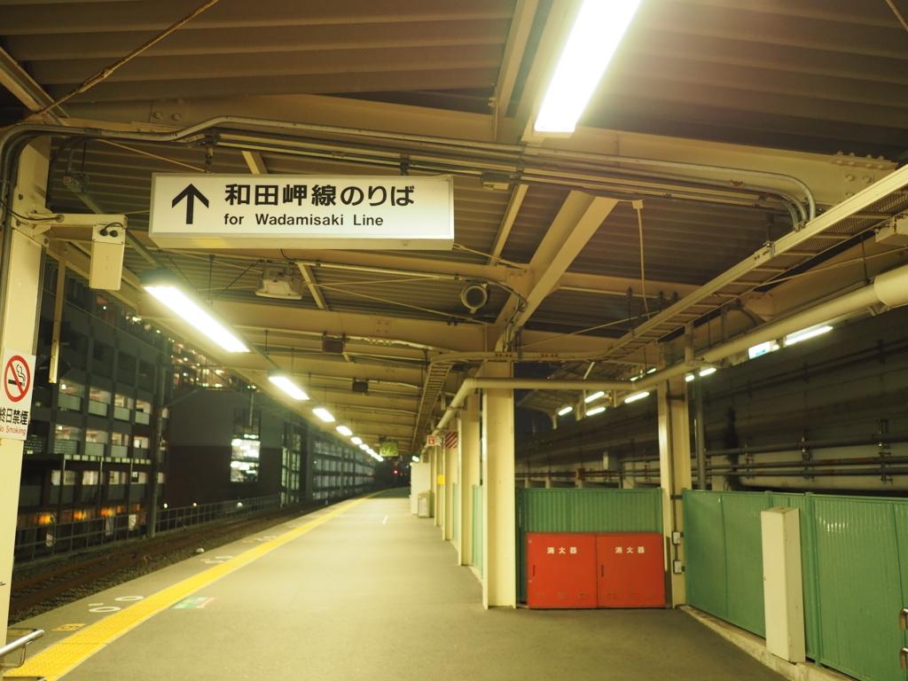 f:id:yukisigekuni:20180104175140j:plain
