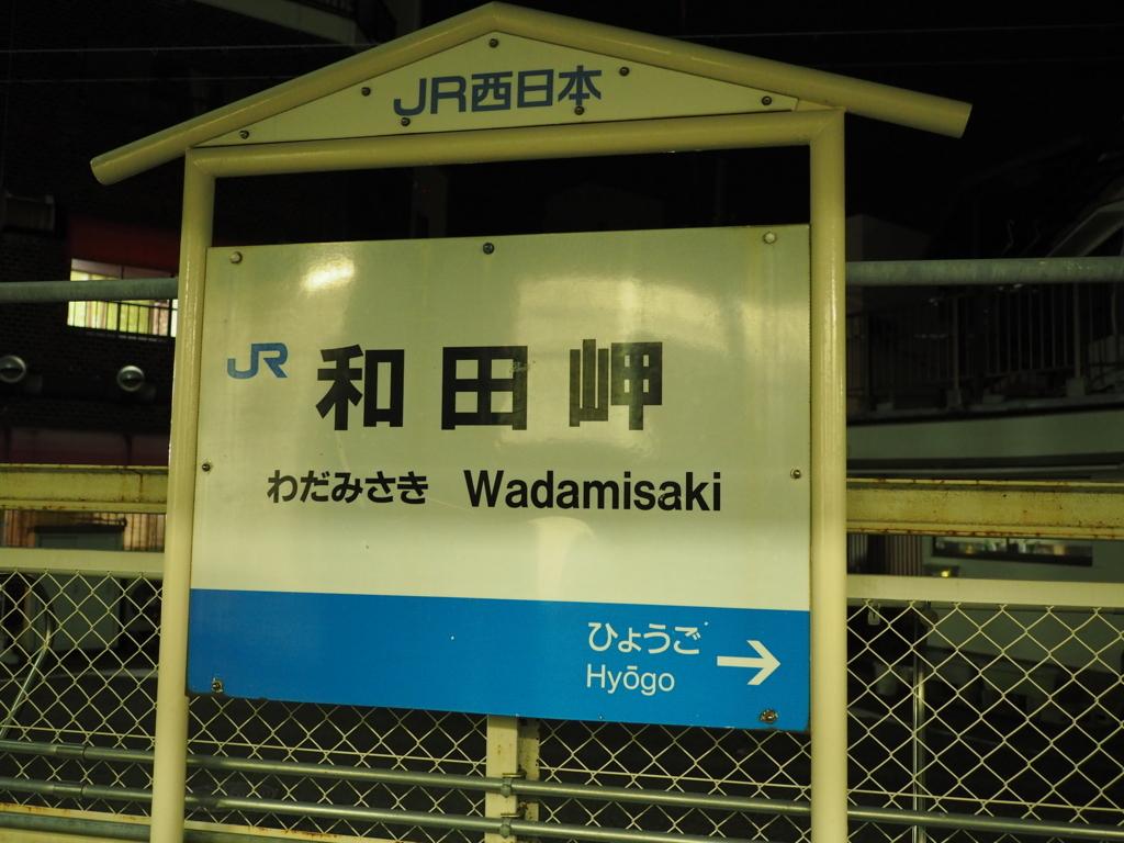f:id:yukisigekuni:20180104175347j:plain