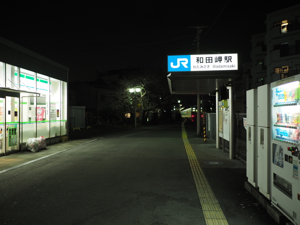 f:id:yukisigekuni:20180104175431j:plain