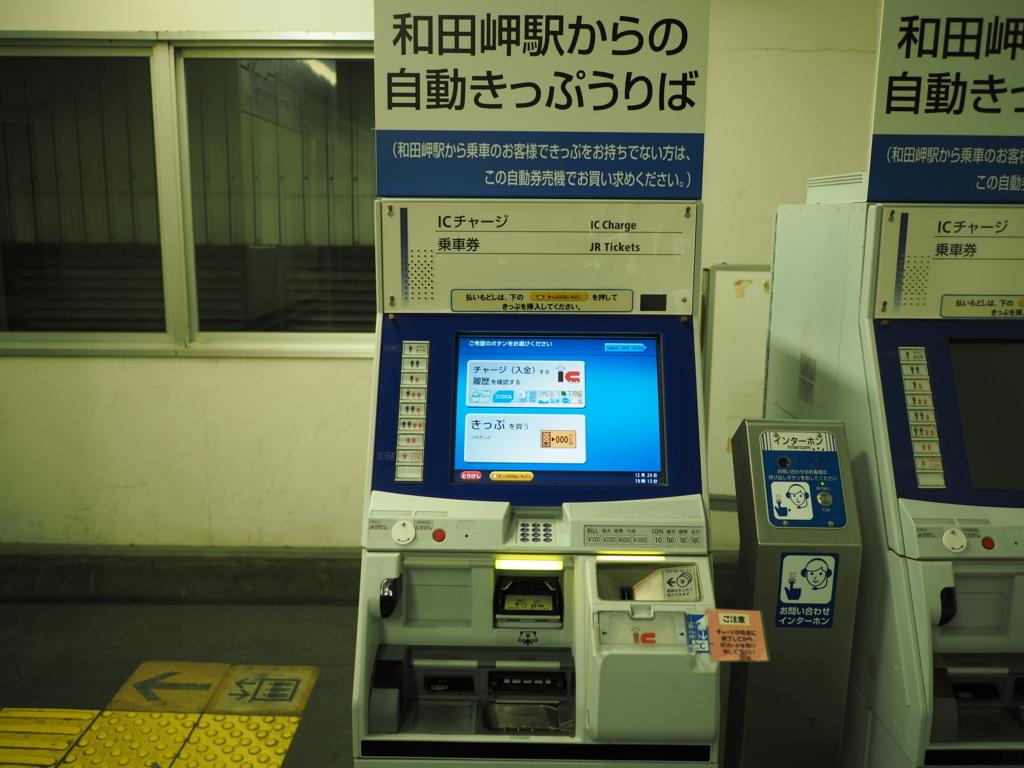 f:id:yukisigekuni:20180104175551j:plain
