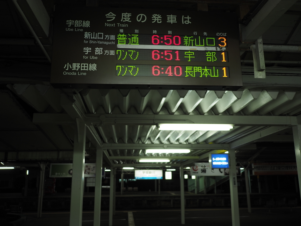 f:id:yukisigekuni:20180104180802j:plain