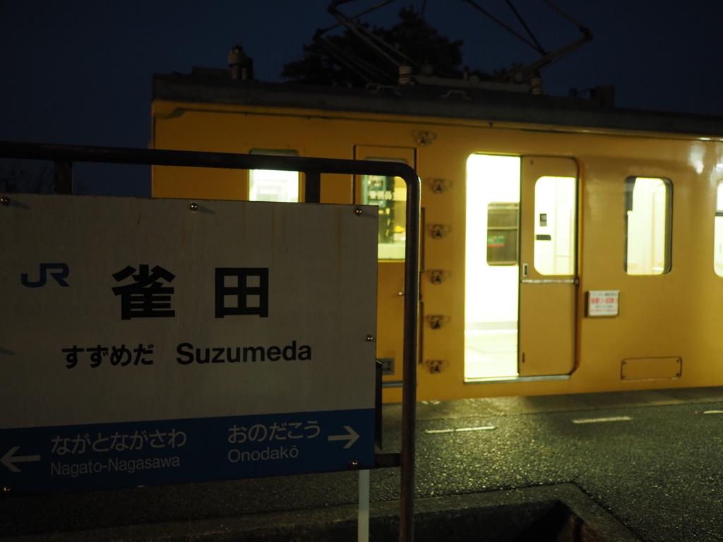 f:id:yukisigekuni:20180104181105j:plain