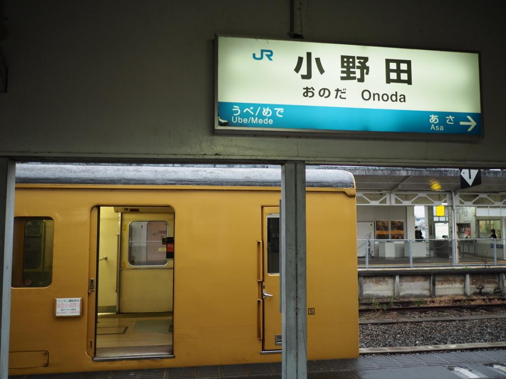 f:id:yukisigekuni:20180104182945j:plain